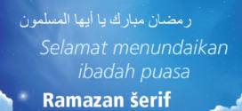 RAMADAN MUBARAK – VIOZ wünscht allen einen gnadenreichen Ramadan 1437/2016