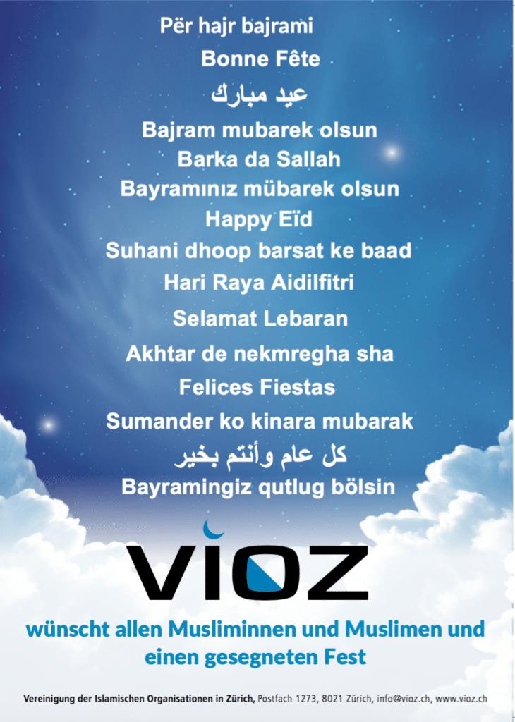 Eid Mubarak Eid'Ul Fitre 1437