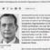NZZ vom 3. Januar 2017: «Mahmoud El-Guindi – Präsident der Vereinigung der Islamischen Organisationen in Zürich»
