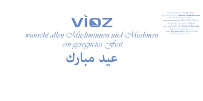 Eid Mubarak Eid'ul Fitr 1438