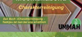 26. August – Ummah: «Bücherrunde – Charakterreinigung und Mocktail-Abend»